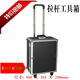 High grade rod box toolbox reinforced aluminum alloy drawing bar toolbox large number instrument luggage and receiving box