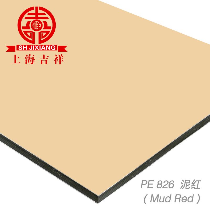 Shanghai auspicious 4mm25 silk / mud red aluminum plastic board exterior wall advertising background dry hanging board (genuine)
