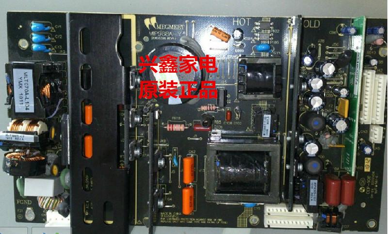 ES MIP988A-Y lehua tcL LCD - TV MEGMEET Power - plate - test