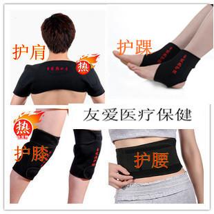 Genuine tourmaline self heating belt magnetotherapy infrared knee shoulder ankle brace six suit