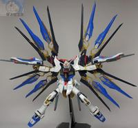 Class PG1/60 strike freedom fighters sent PG special battery bracket