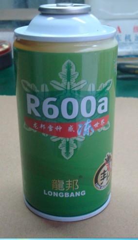 истински дракон, чист сняг r600a хладилен агент за хладилника на хладилен агент 220g фреон принадлежности