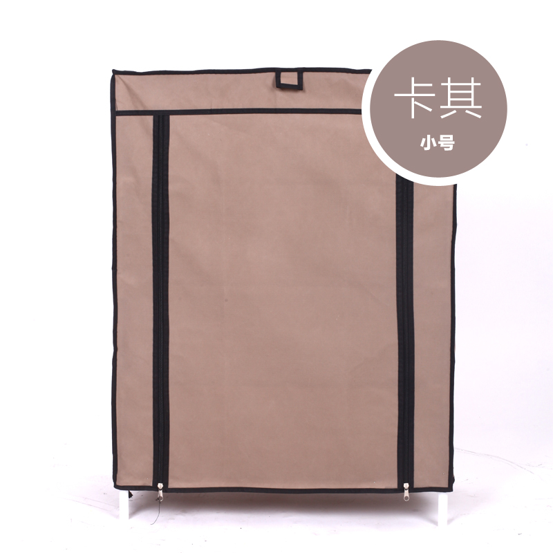 Shipping special offer rolling dust cover non-woven simple five layer 5 layer 4 lattice combined shoe rack