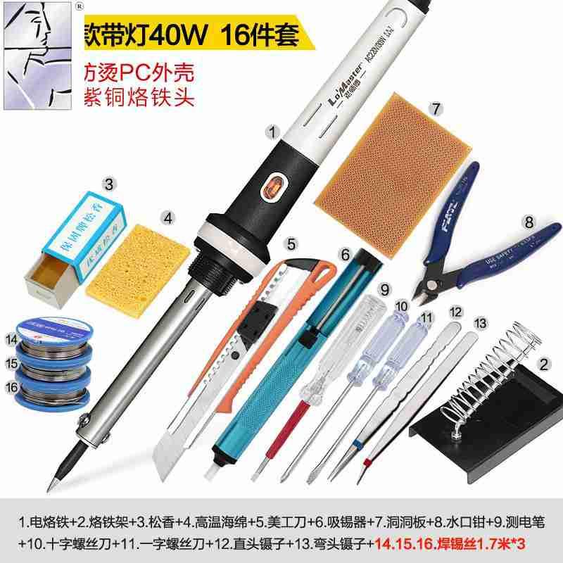 Ferro de solda elétrica para manutenção de um ferro de solda de solda Quente caneta 50W de jóias ferramentas