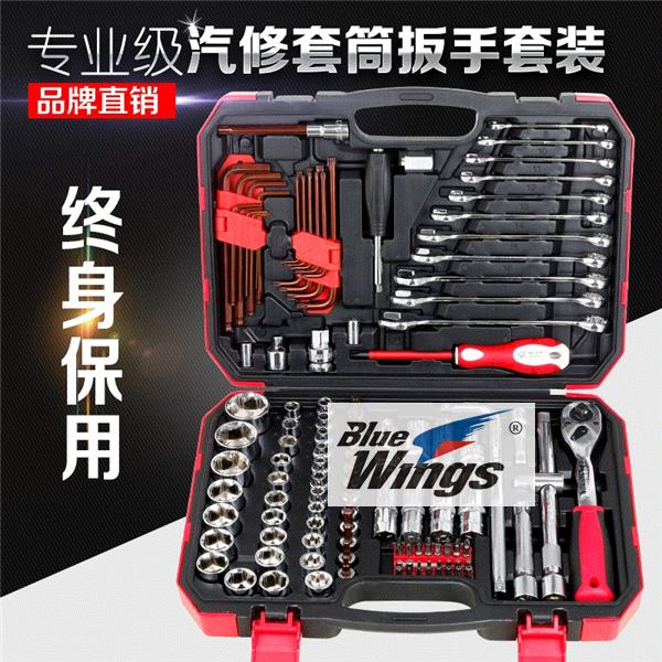 53 41 piece suit sleeve wrench ratchet auto repair physical hardware kit comes with a lifetime guarantee