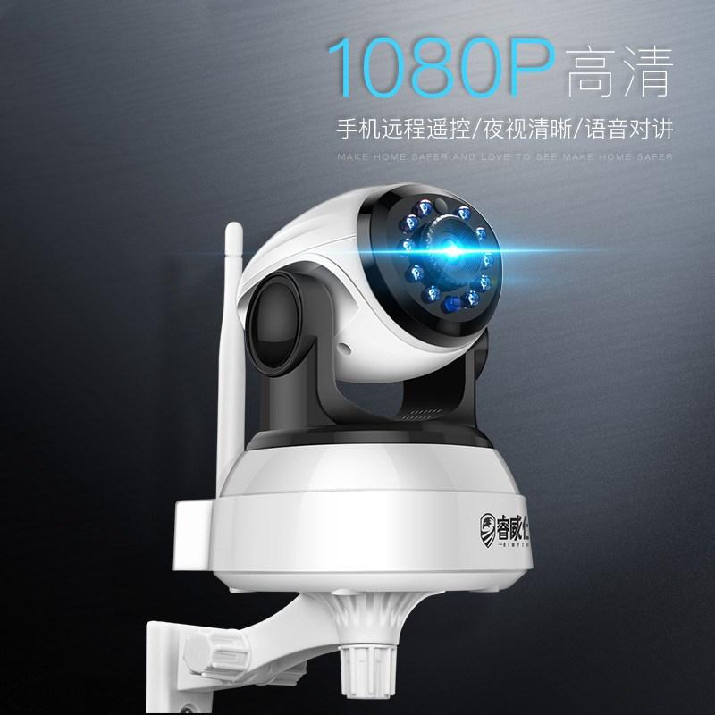 كاميرا لاسلكية واي فاي الهواتف المنزلية عن بعد رصد HD 1080P آلة واحدة الباب مغلقة