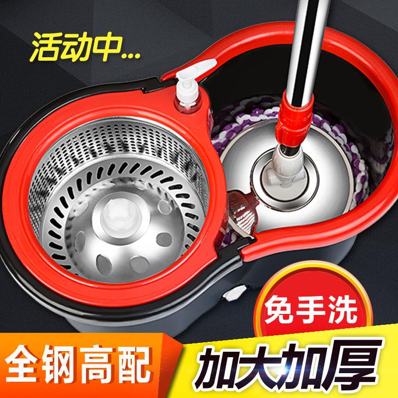 Populaire de la cuve rotative épaissie de balai rotatif d'entraînement double en acier inoxydable de seau pour balai à franges bien miaojie belle - fille de lavage