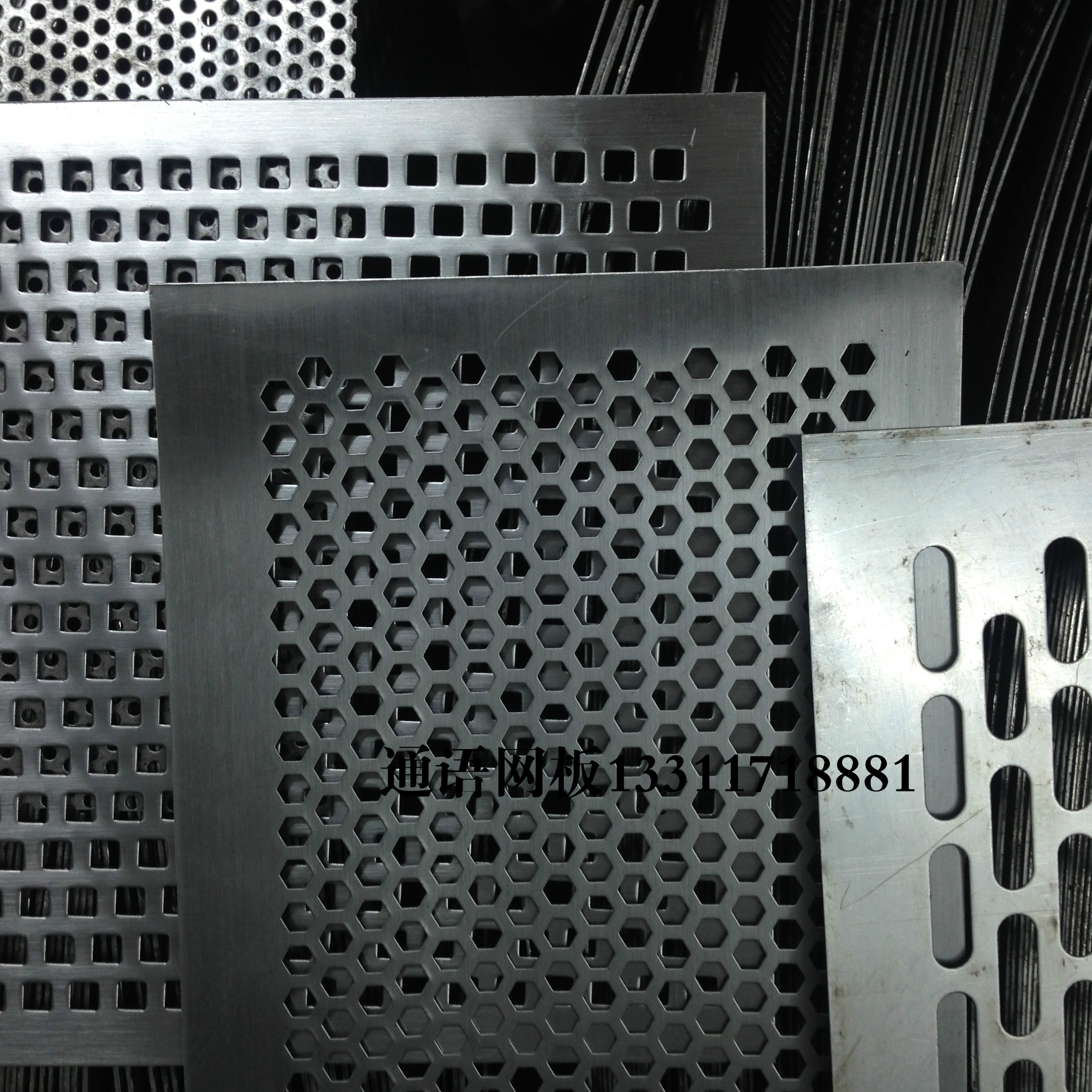 Custom perforated plates processing punching plate processing according to the drawings please message size material thickness