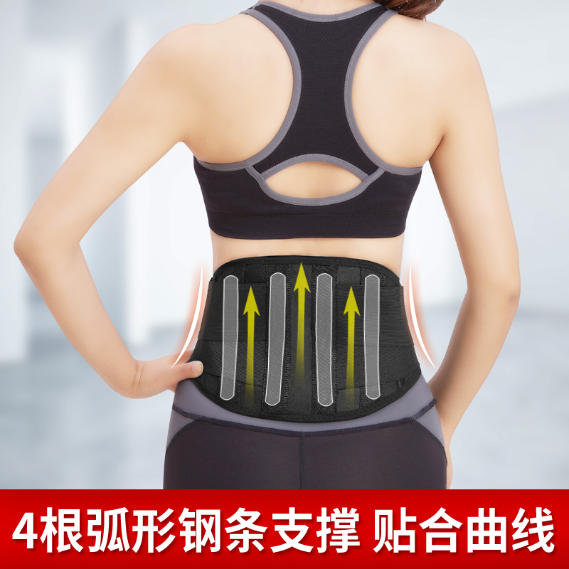 La fiebre de la salud desde la cintura, cintura de aire caliente de la cintura faja magnética de cintura de fibra de bambú tension muscular