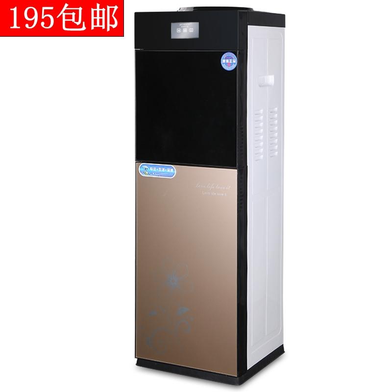 Το ζεστό και το κρύο νερό) οικιακές κουπέ ειδική κάθετη ζεστό ζεστό νερό ψύξης εξοικονόμησης ενέργειας στο γραφείο την μηχανή πάγου θέση ελεύθερη
