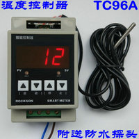 TC96A: warmfloor plumbing thermostat, ceramic lamp heating / cooling aquatic reptile digital temperature control instrument