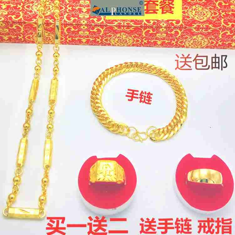 Japan and South Korea imitation gold necklace gold 24K gold chains do not fade gold jewelry necklace men