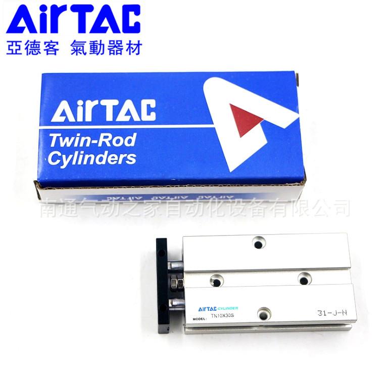 원산지 완제 亚德客 AIRTAC 쌍축 실린더 TR16X90-S