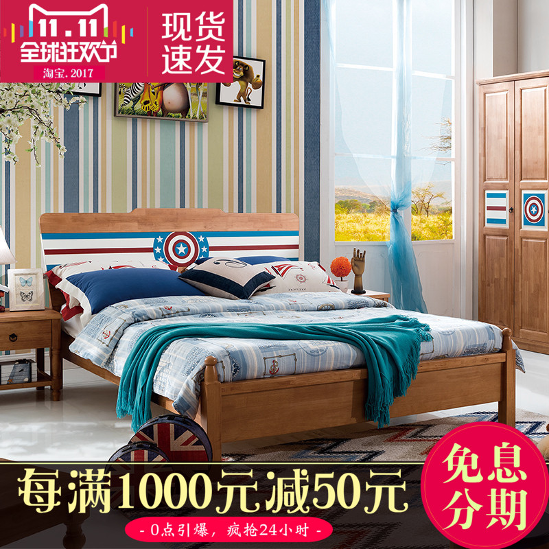Children's bed boy 1.5 meters all solid wood Prince single bed, Mediterranean youth double bed, high box bed mail