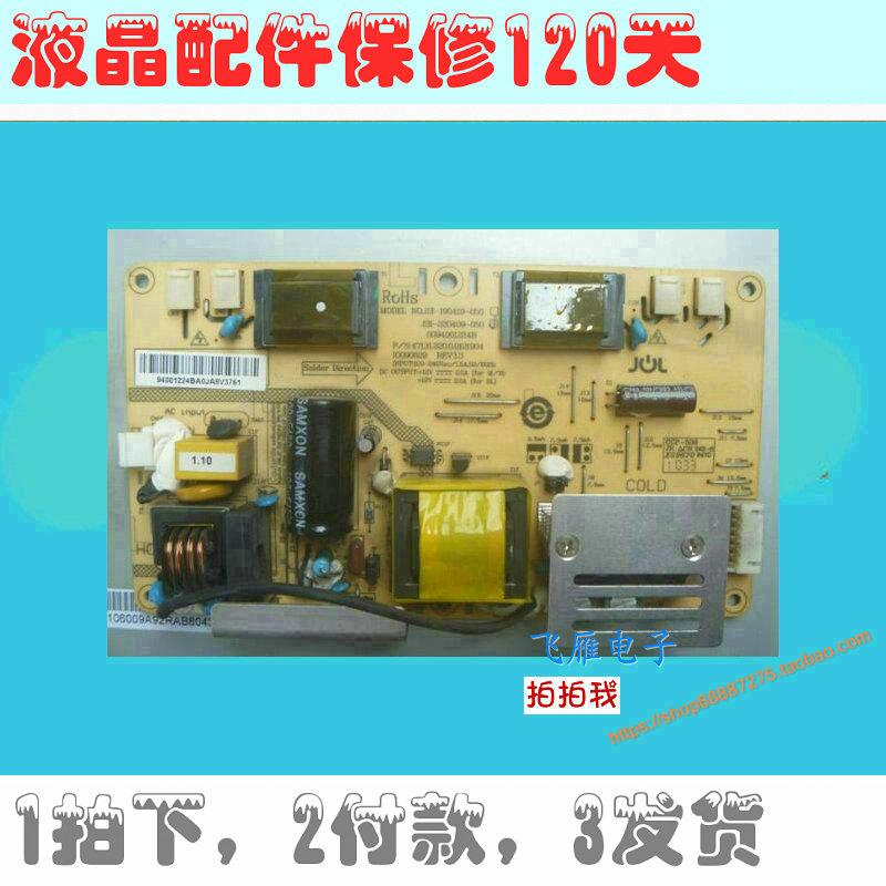 Haier L24T324 pouce de la ligne d'alimentation haute pression de télévision à affichage à cristaux liquides de commande d'écran plat numérique principale KAY1294