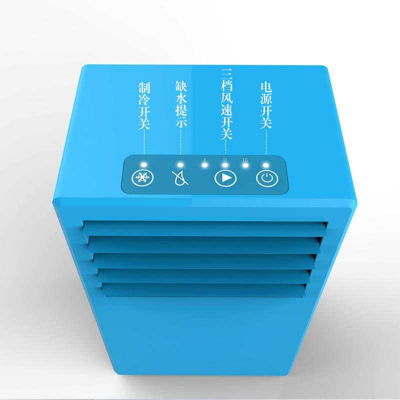 Small air conditioning fan cooling water spray cooling fan mute mini air conditioning small household refrigerator dormitory