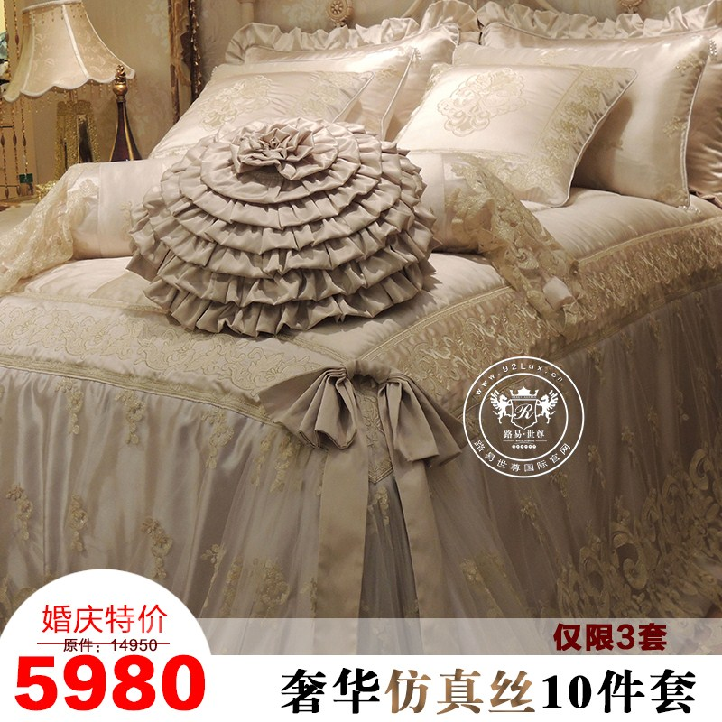 Louis Buddha European silk jacquard satin silk bedding four piece bedding textile multi piece can be customized