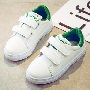 女童小白鞋2018新款潮儿童鞋秋款白色板鞋学生休闲童鞋男童运动鞋