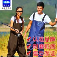 Jiangtaigong fishing pants waist pant conjoined fishing pants waterproof pants pants Siamese wading boots fish