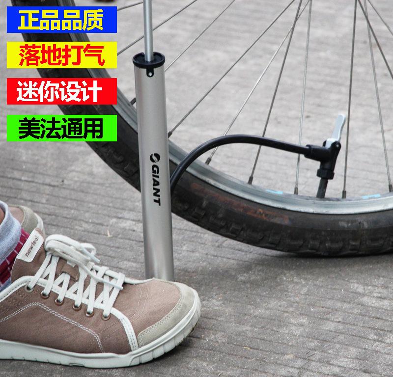 ปั๊มแรงดันสูงใช้ในครัวเรือนบาสเกตบอลแบบพกพามินิมอเตอร์ไซค์ไฟฟ้าจักรยาน