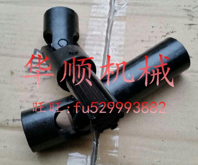 The universal joint of the universal joint, the universal joint of the cross universal joint, the universal joint of the universal shaft, and the telescopic joint of the shaft extension device can be telescopic