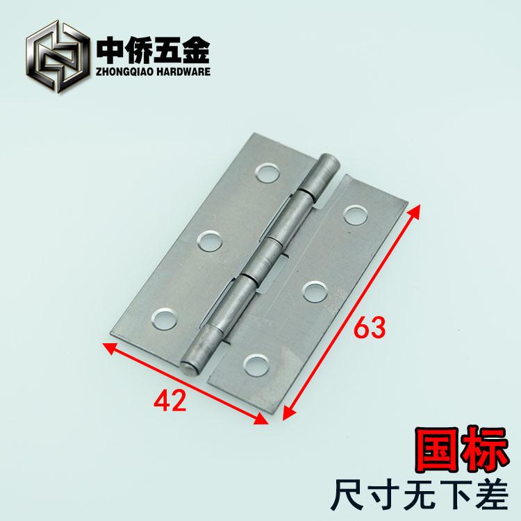 鉄ヒンジ木盒の木箱板戸鉄扉鉄箱の鉄ヒンジ小ヒンジ2 . 5寸のため