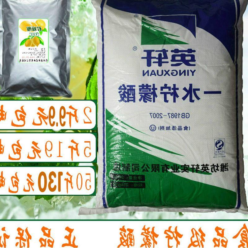 The food grade citric acid, citric acid 5 catties beverage, acid agent, electric kettle, citric acid descaling