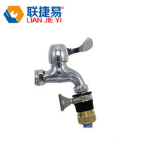 All copper universal joint water pipe joint 4 water pipe fittings old water tap joint.
