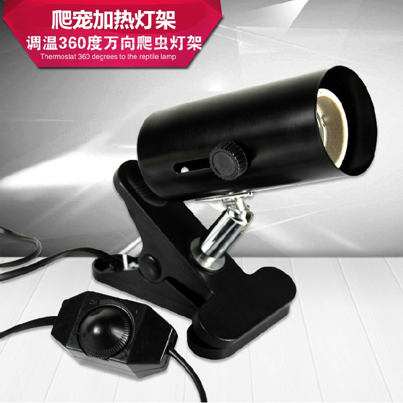 The crawler frame cylinder basking turtle lamp lamp clip UVA UVB shade lizard with a horned frog heating temperature control temperature