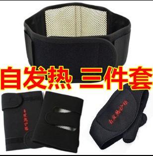 La protezione dal calore magnetico tormalina caldo Lamiere ginocchiere per proteggere il Collo di tre Pezzi del Disco intervertebrale la Salute di uomini e Donne.