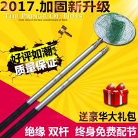 The new reinforcement rod telescopic fishing rod fishing fishing fishing net double Yugan suit insulated lightning delivery