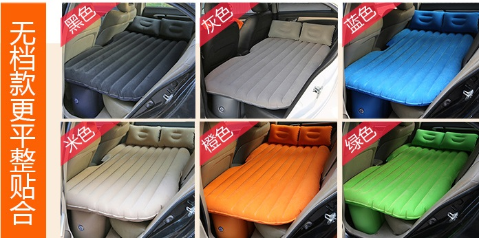 The car car trunk SUV inflatable bed general self drive travel car bed with portable folding bed