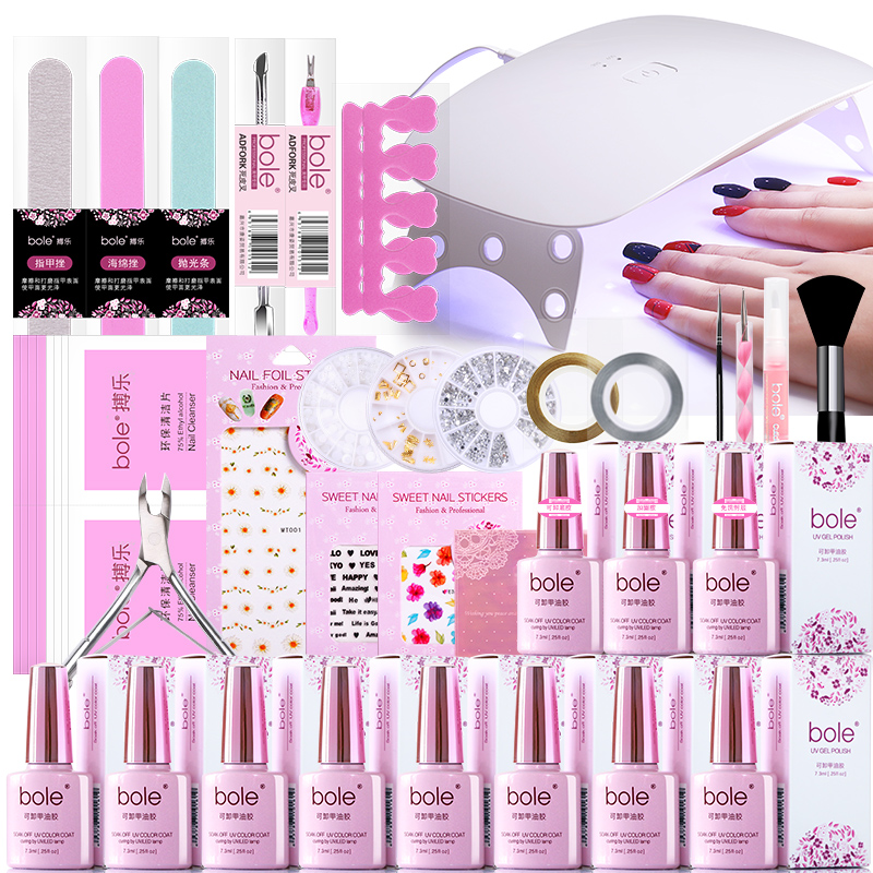 Manicure kit complete nail oil glue machine shop Manicure light phototherapy beginners novice suit