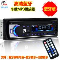 Volkswagen Poussin Old Jetta Zhijun P0LO pühendatud auto Bluetooth CD raadio MP3 audio vastuvõtva DVD