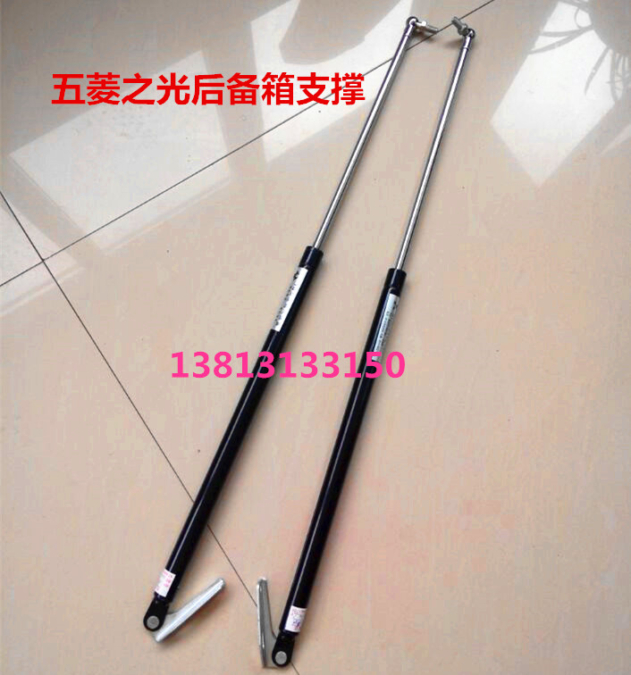 Promotion gas spring, back door support rod, steam support, back door brace, hydraulic pole car, light parts car