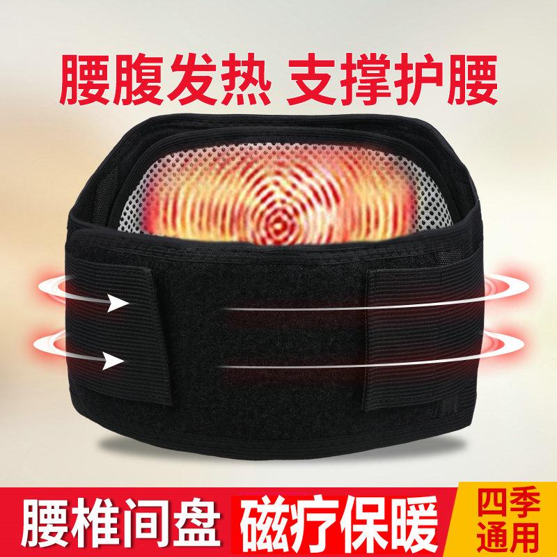 Auto - chauffant pull gilets de protection d'épaule de l'épaule d'une ceinture arrière de retenue au gilet de gilet d'hommes et de femmes de magnétothérapie