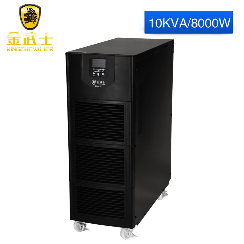 самурай C10KS золота в сети UPS бесперебойного электропитания GT10KS10KVA/8000W длительные задержки ЭВМ