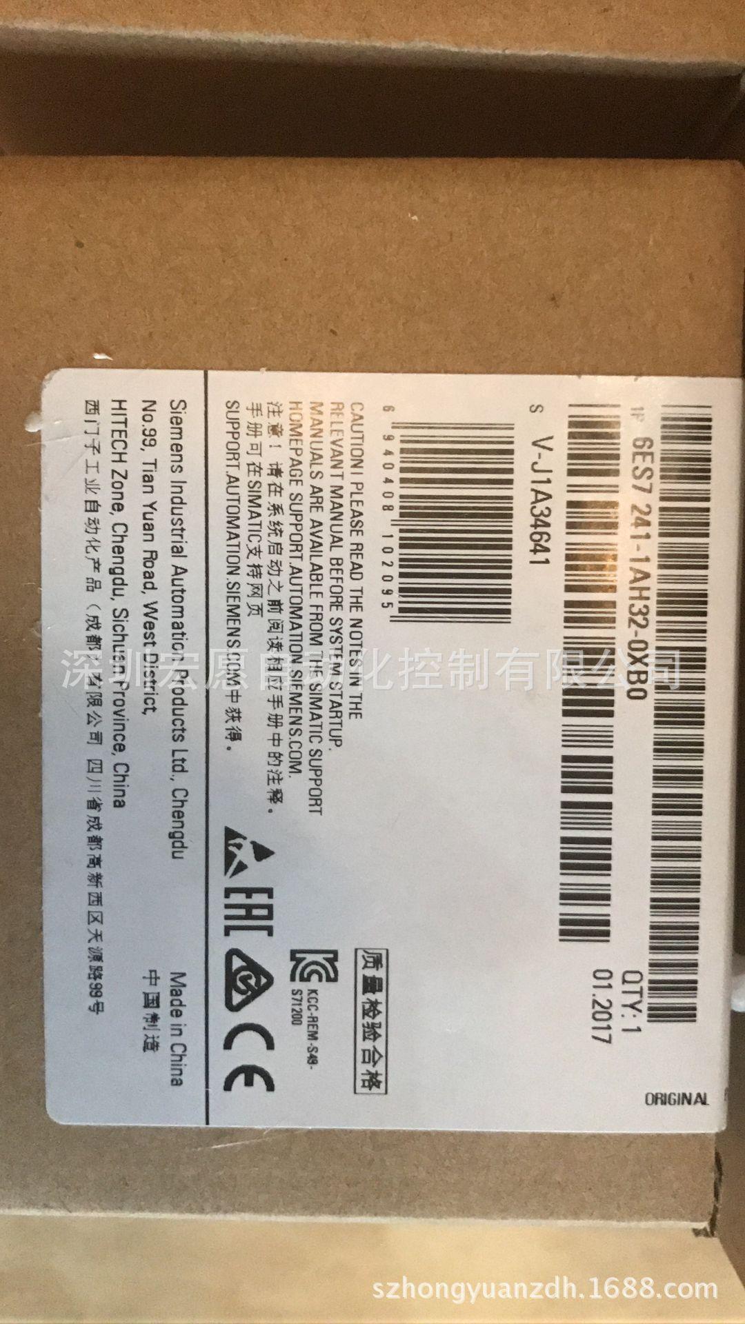 6ES7392-1BM01-0AA0原装シーメンスPLC前コネクタよんじゅう針S7-300スポット