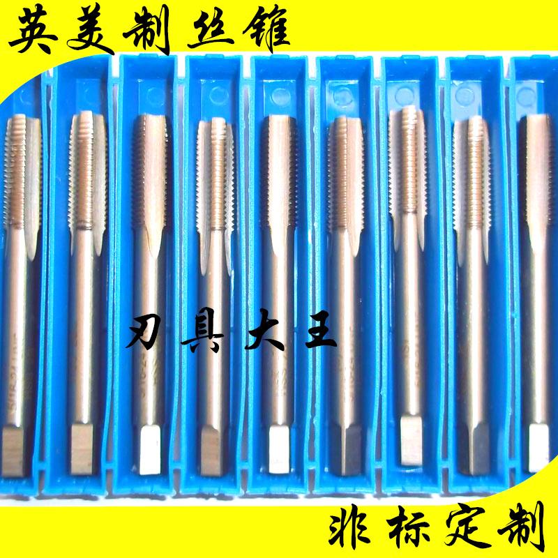 British standard machine tap tap BSW1/2-129/16-12BSW5/8-11 non-standard