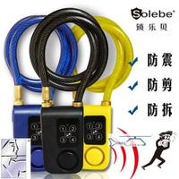 Bicycle, motorcycle, electric car anti-theft lock alarm, with large remote control, anti-theft cable lock, bicycle lock