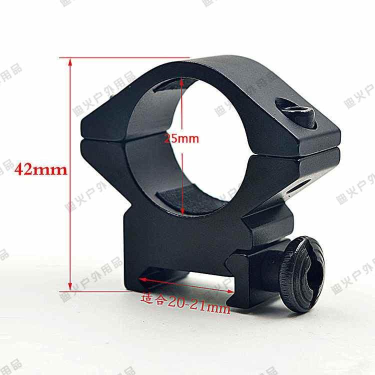 Pince de fixation de lampe de poche de 20 mm de large plus faible par un collier de serrage de rails de support en alliage d'aluminium de bicyclette de la pince de serrage