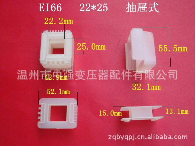 производителите на производството и пазара на ниска честота EI6622*25 чекмедже за опазване на околната среда, трансформатор ядро на ниска цена.