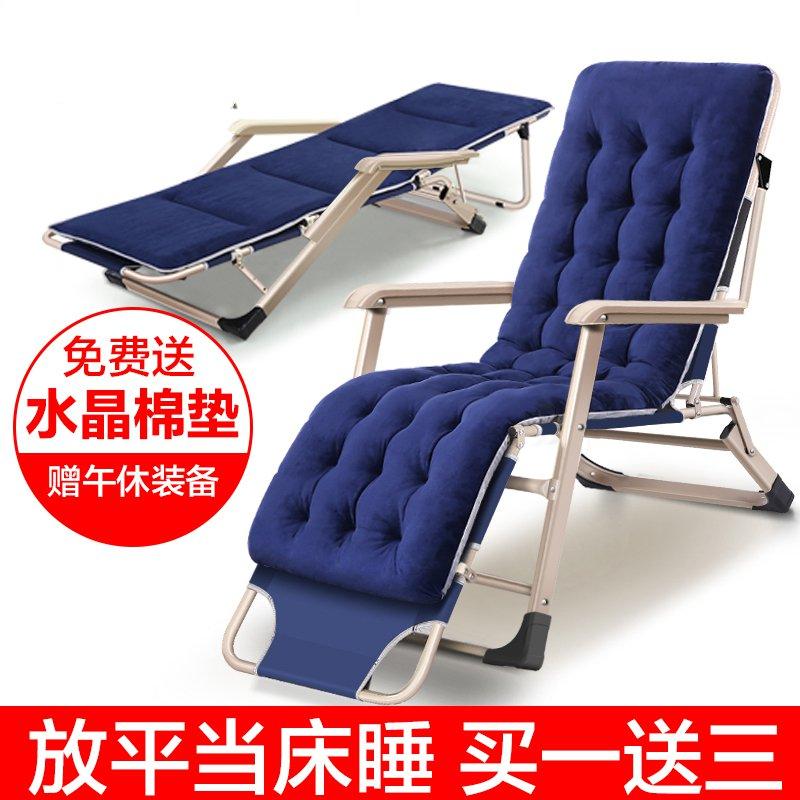 в обеденный перерыв полдень кровать, кресло председателя управление диван ленивый отдых на диване беременных женщин шезлонге многофункциональный складной стул