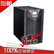 UPS EPS EA902H долговременных машина 2kva молния стабилизации резервные батареи гарантирует три года / пакет после установки