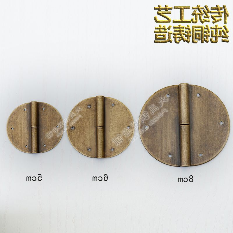 Chinese style antique furniture copper hinge cabinet door hinge with the detachable round copper hinge factory direct