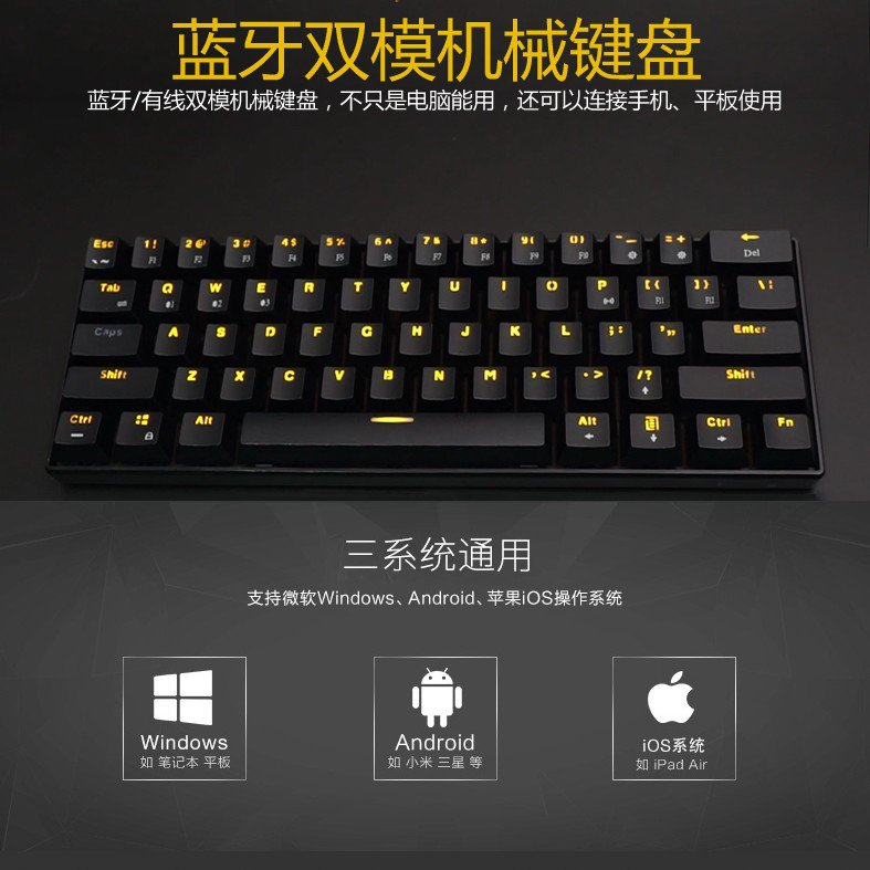 One cherry red game, compact shortcut business suspension, backlight, wireless mechanical keyboard, mechanical keyboard wired