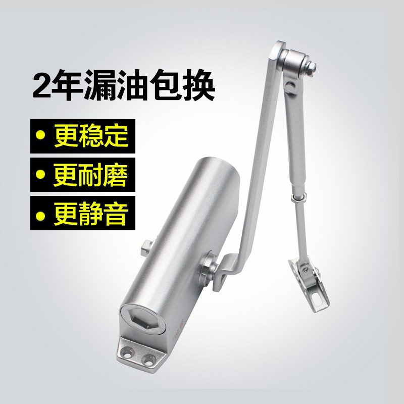 Automatic induction door door closers 90 units of electric door device can be connected with shipping lock