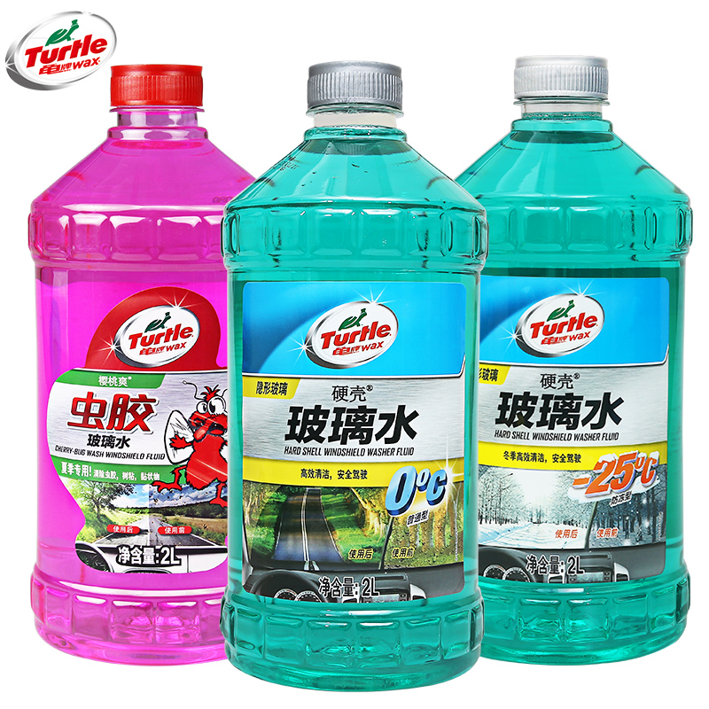 Water decontamination four general trolley front windshield cleaning washing liquid cleaning agent scraping with a glass of water rain car
