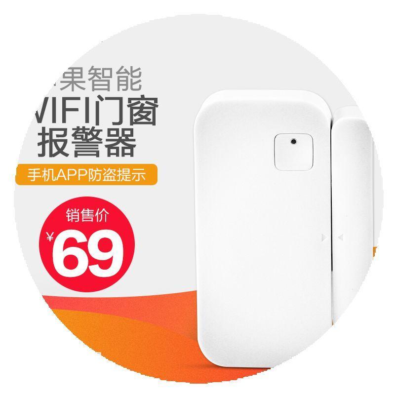 Alarma inteligente WiFi familia de ladrones recordando a cambio de puerta a puerta cerrada de tipo doméstico de puertas y ventanas