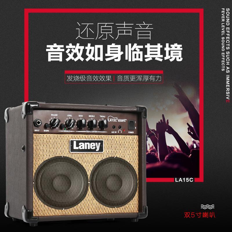 Laneyla15c баллады деревянные гитара оратор открытый электро - акустическая гитара звуковой ящик цинь